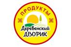 Партнеры компании приволжские колбасы